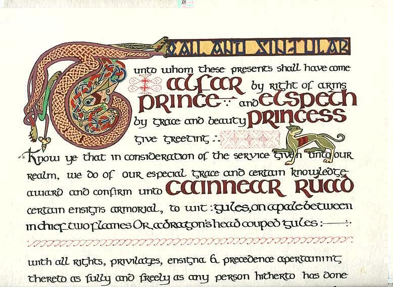 book of kells detail. Book of Kells-stye blank by